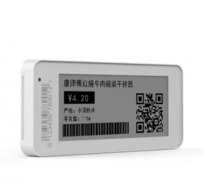 What are the advantages of electronic shelf labels?