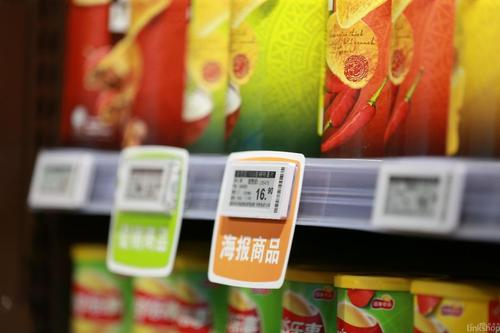 Electronic shelf labels are more than just changing prices