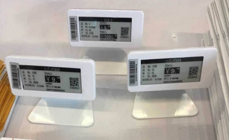 What are the general sizes of electronic shelf labels for supermarkets?