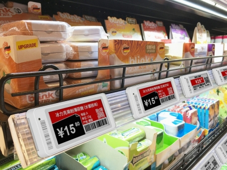 Four changes in supermarkets using electronic shelf labels