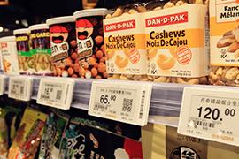 Do esl Labels electronic shelf labels work in fridges?